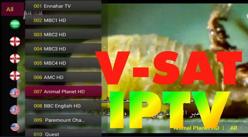 VSat IPTV [Ver canales De Tv En Smartphone, TV Box, et