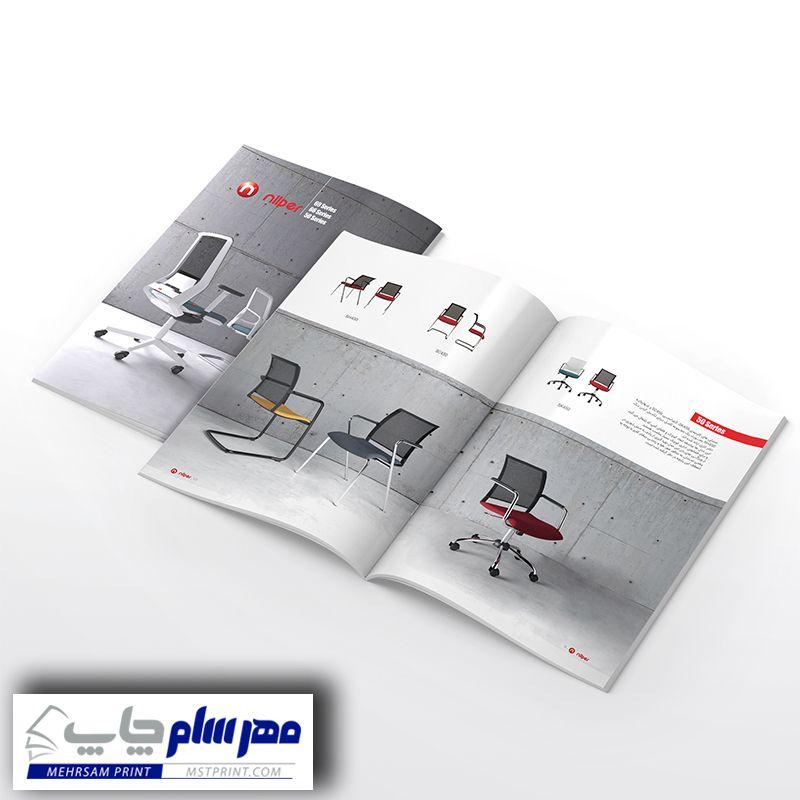 نکات مهم در چاپ و طراحی کاتالوگ مبلمان 02188865136 In 2021 Flash Drive Usb Flash Drive Usb