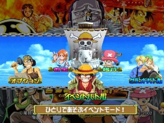 One Piece Grand Battle 2 (J) Rom +Emulator [PS1] - One-Piece Games
