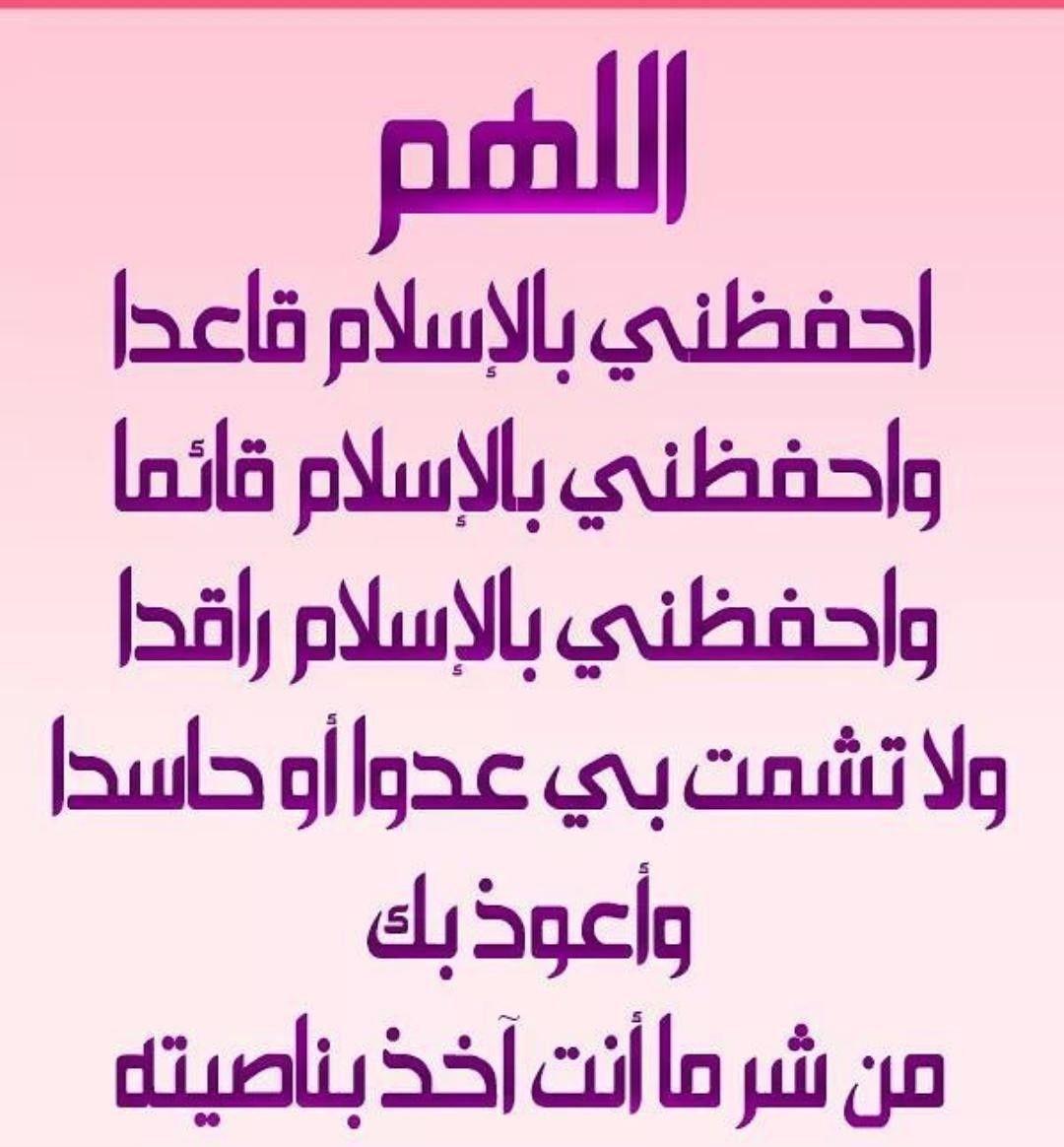 Pin By Ali Abu Isam On أدعية Math Math Equations