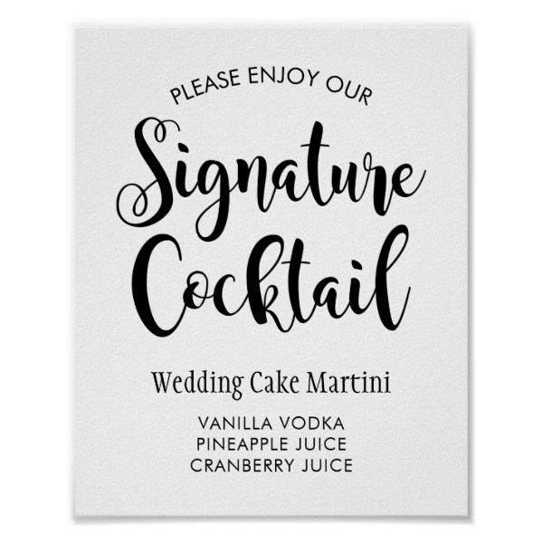 Signature Cocktail Poster Sign
