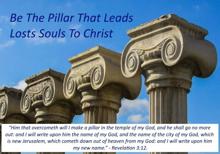 Be A Pillar – I'm Following Jesus   Pillars, Bible  devotions, Feasts of the lord