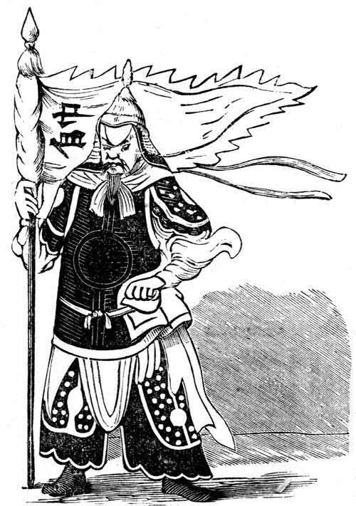 Chinese Symbols Kwan Te God Of War And More Kids Arts Smarts