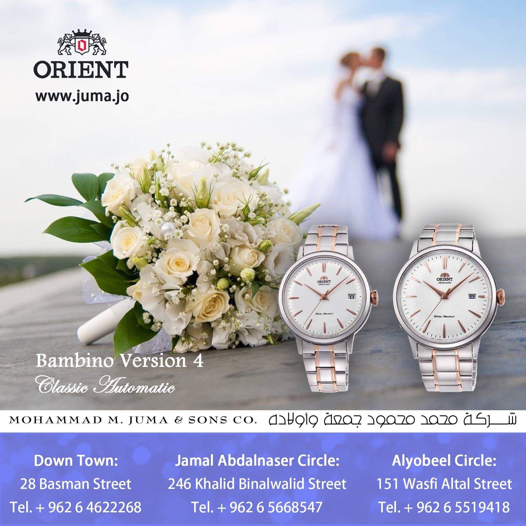 للمقبلين على الزواج نقدم لكم هذا الطقم الجديد من ساعات اورينت فئة بامبينو Orient Watch Bracelet Watch Jamal