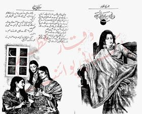 Kitab Dost: Wo mera hai novel by Nimra Ahmed Online Reading | Places