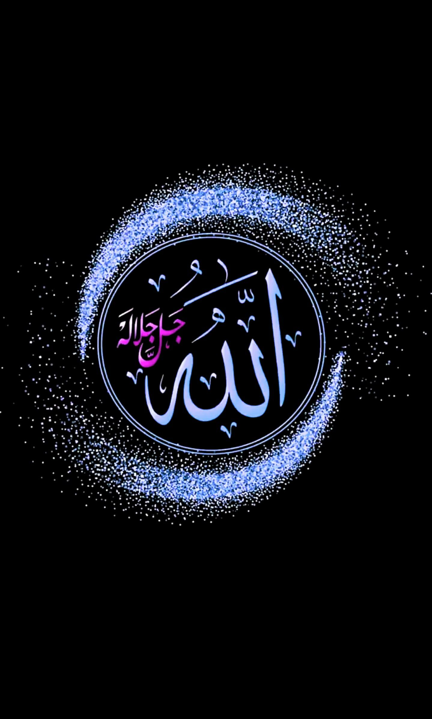 Pin Oleh Sgaas Sgaas Di Kiymetli Sozler Seni Kaligrafi Arab Seni Kaligrafi Seni Islami