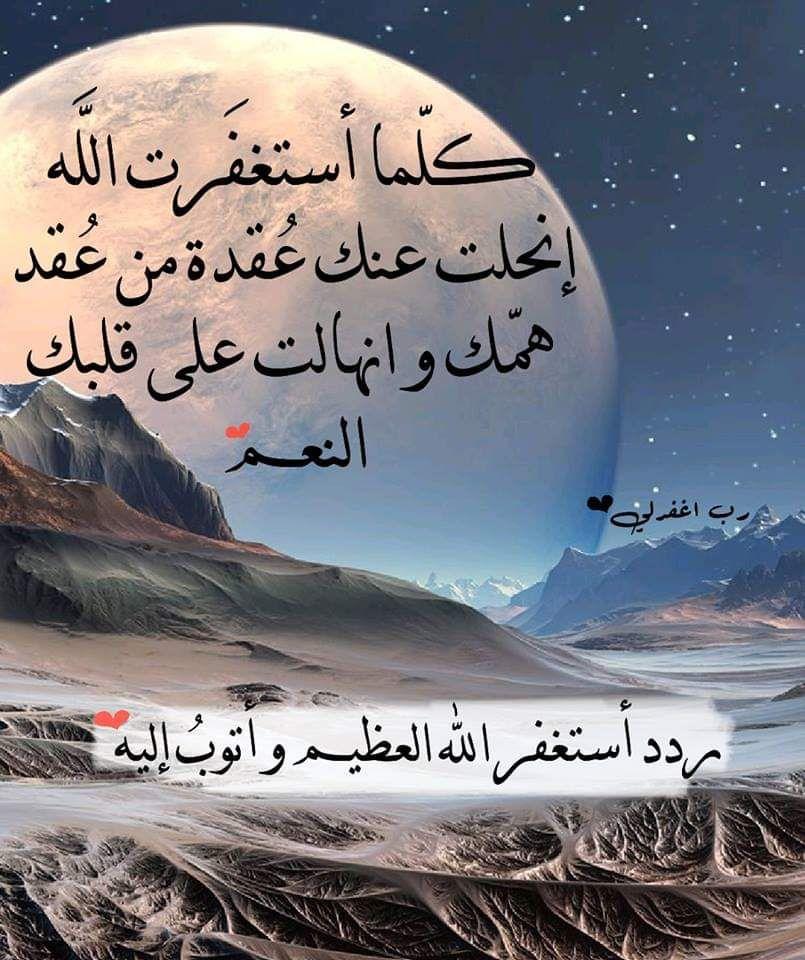 خواطر دينية رائعة فيس بوك Islamic Pictures Spring Garden Flowers Muslim Quotes