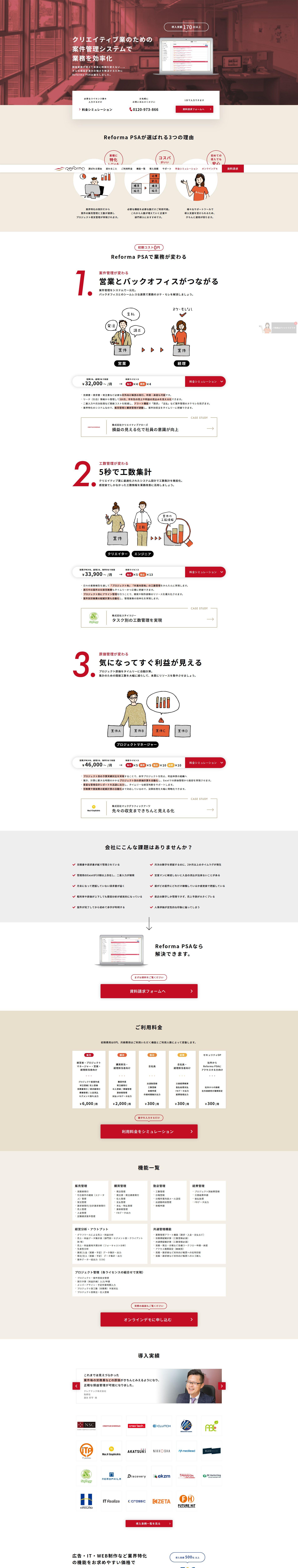 34c86249 D333 4da2 Ad68 D5943d2b86ae Jpg 1 903 10 000ピクセル ウェブデザイン Webデザイン デザイン