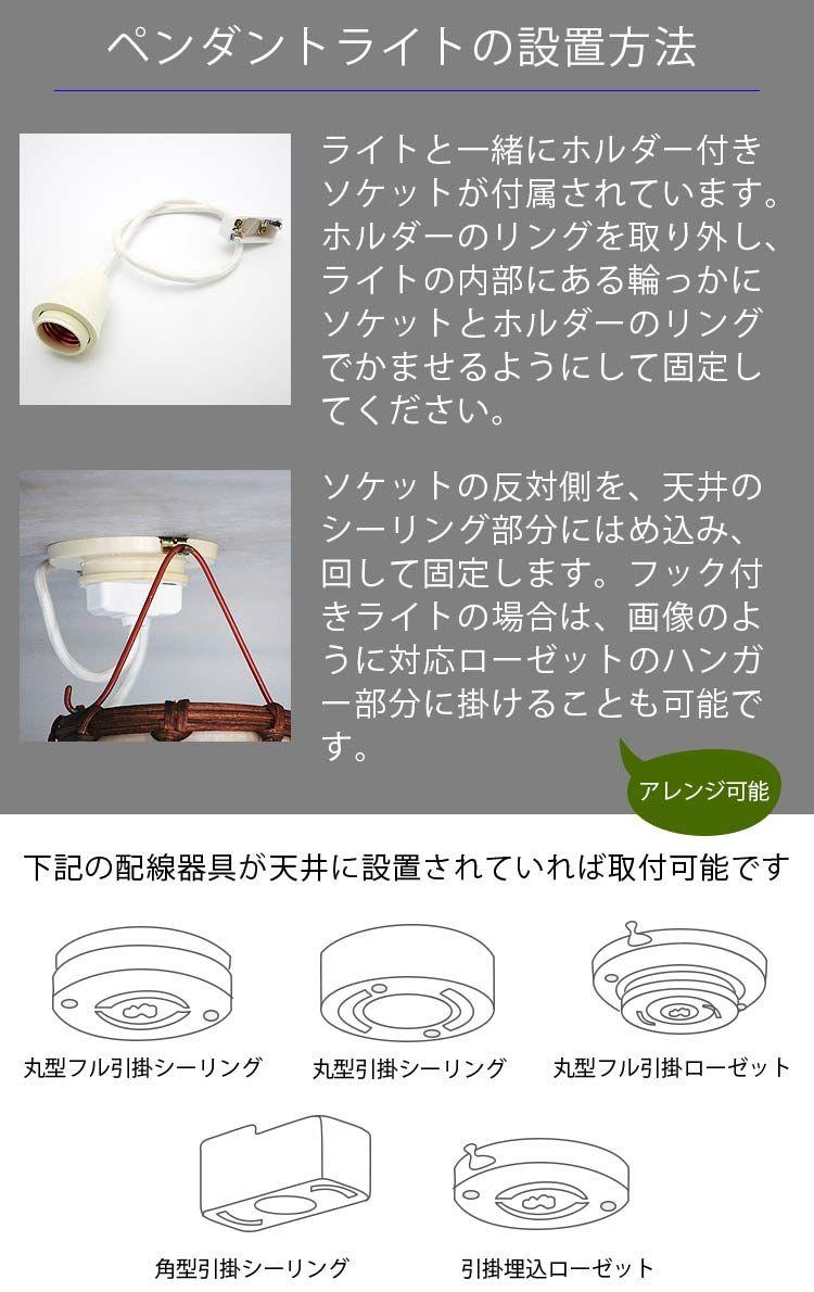 楽天市場 ドロップ 30cm ラタン ペンダントライト 1灯 ホワイト 白