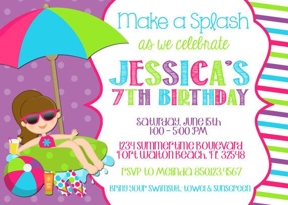 girl pool party birthday invitations google search pool party
