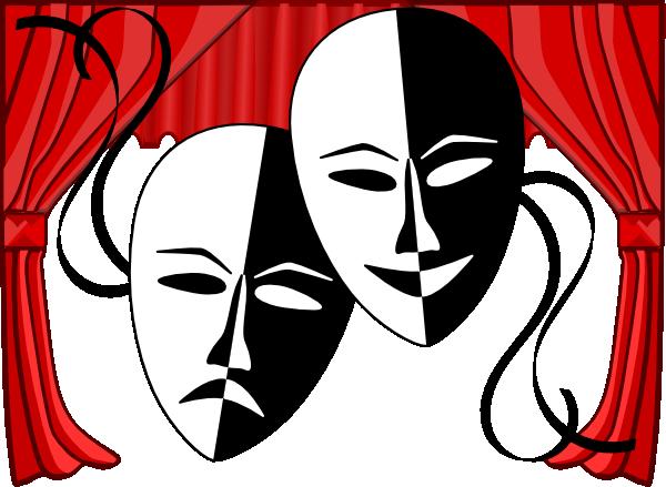 картинки знака театра растянувшейся