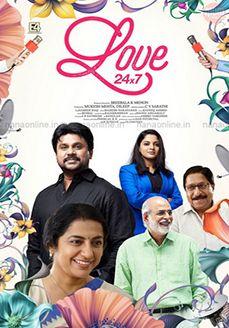 Love 24x7 Malayalam Movie Online - Dileep, Nikhila Vimal