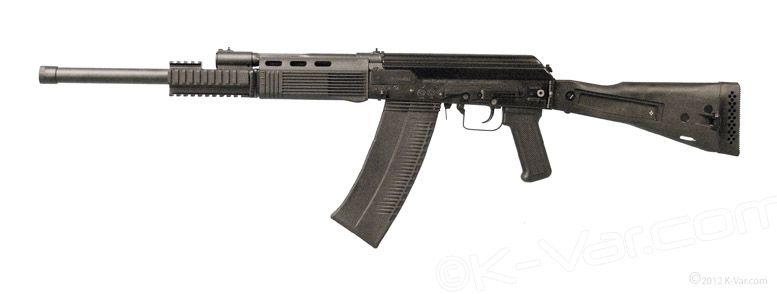 Pin by RAE Industries on saiga 12 | Shotgun, Guns, Firearms