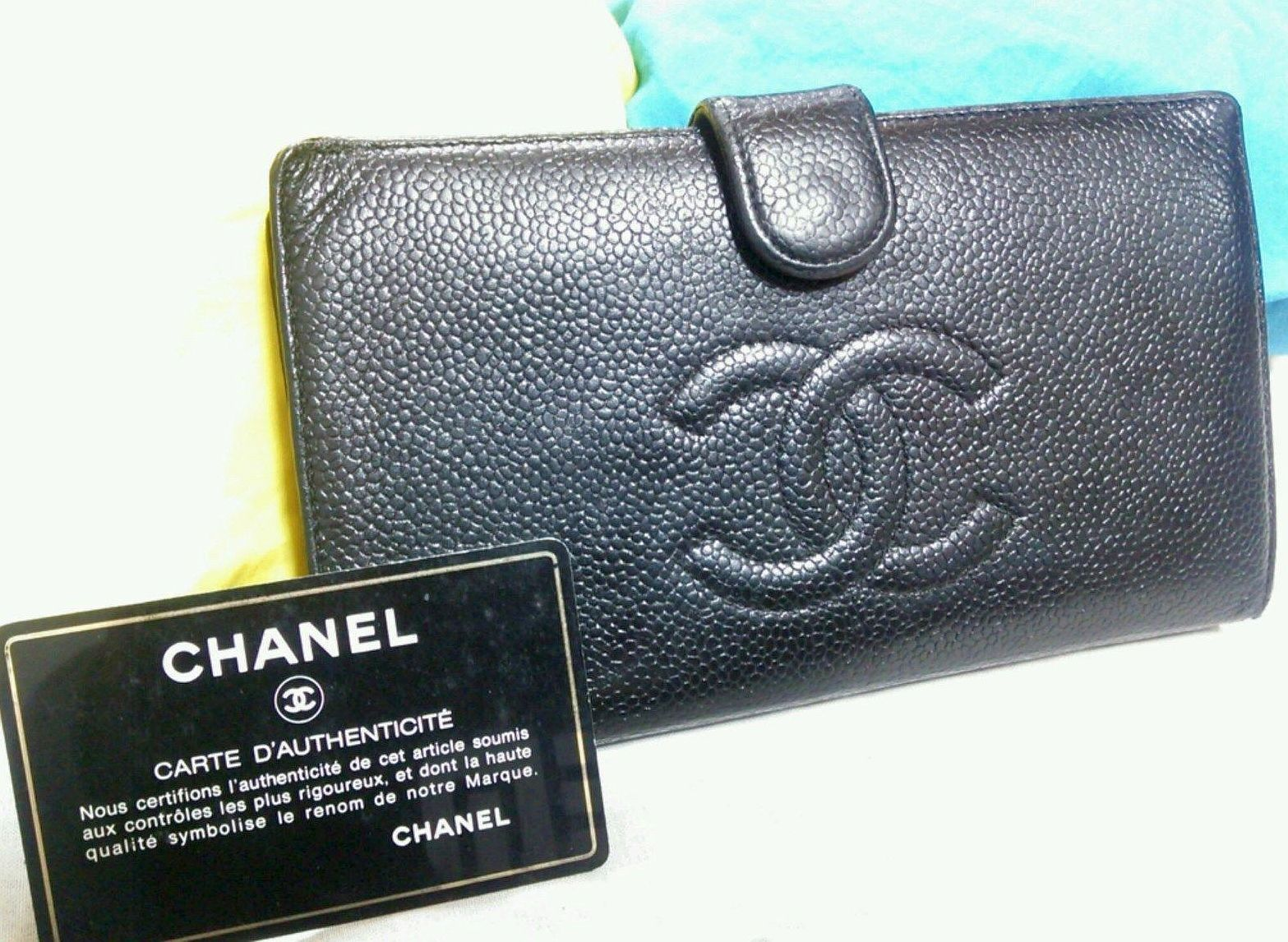 Chanel Wallet (Men's Preowned Black Caviar Skin Leather