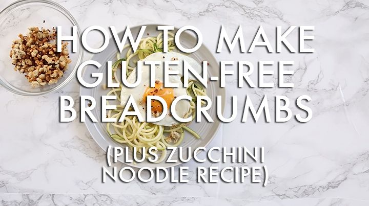 How To Make Gluten Free Italian Breadcrumbs With Almond Meal Video Inspiralized Almond Recipes Gluten Free Bread Crumbs Gluten Free Italian