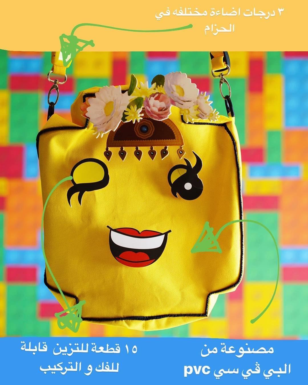 مب بس للقرنقعوة لطول السنة السعر ريال Lunch Box Bags Instagram