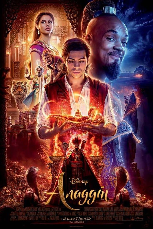 Hd Cuevana Aladdin Pelicula Completa En Español Latino Mega Videos Líñea Aladdin Completa Peliculacompl Aladdin Full Movie Aladdin Film Aladdin Movie