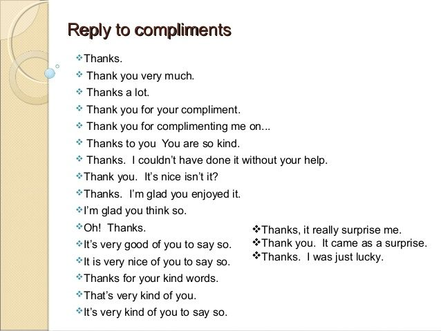 Words To Use To Compliment A Guy