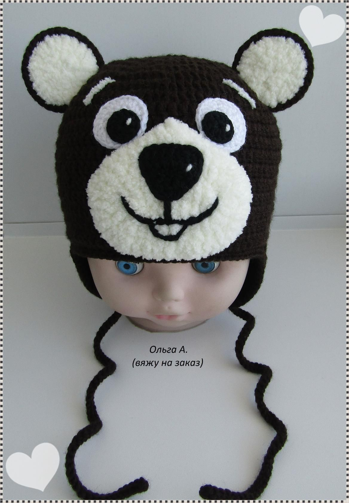 Фотография | gorros tejidos | Pinterest | Gorros, Gorros crochet y ...