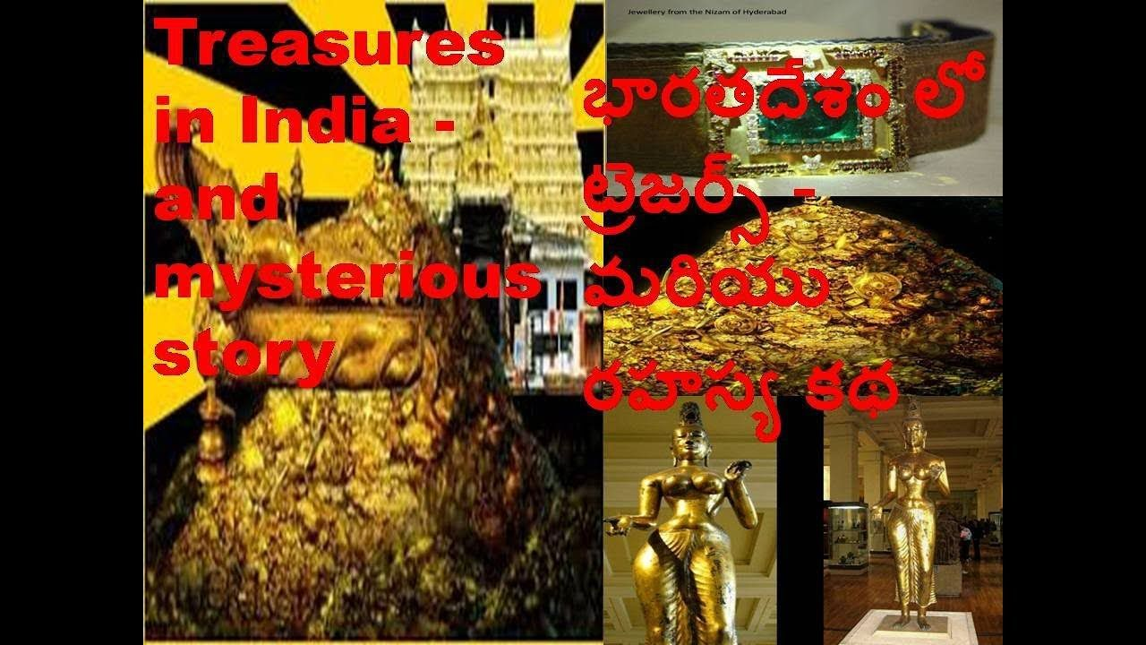 PLEASE VIEW , LIKE & SHARE Treasures in India and
