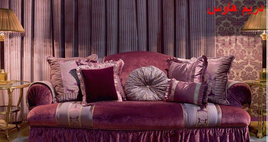 طريقة تنظيف قماش الساتان يحتاج الكنب الى أعمال تنظيف خاصه فقط مع دريم هاوس يمكن الحصول على أفضل الخدمات بأقل الأسع Types Of Sofas Home Decor Interior Design
