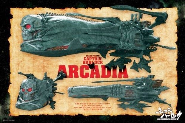 ...  the legendary ship is as much a part of Harlock cannon as the Yamato is to that story. Description from thisisanothercastle.com. I searched for this on bing.com/images