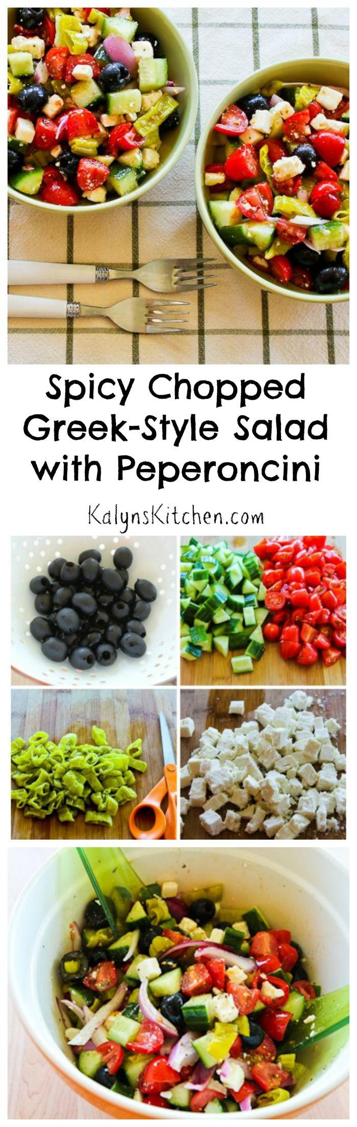 If you're looking for a perfect salad for summer holiday parties, this Spicy Chopped Greek-Style Salad with Peperoncini is always a hit.  People ask me for the recipe whenever I take this to a pot-luck!  #LowCarb #GlutenFree [from KalynsKitchen.com]