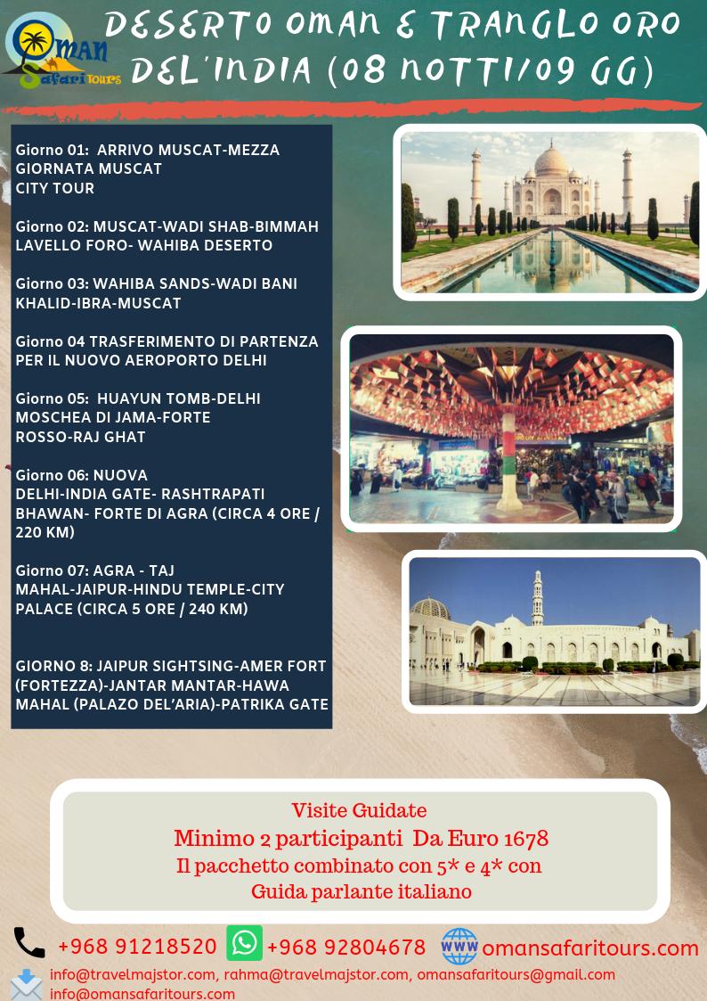 Oman Safari Tours Safari Tour Tour Operator Oman