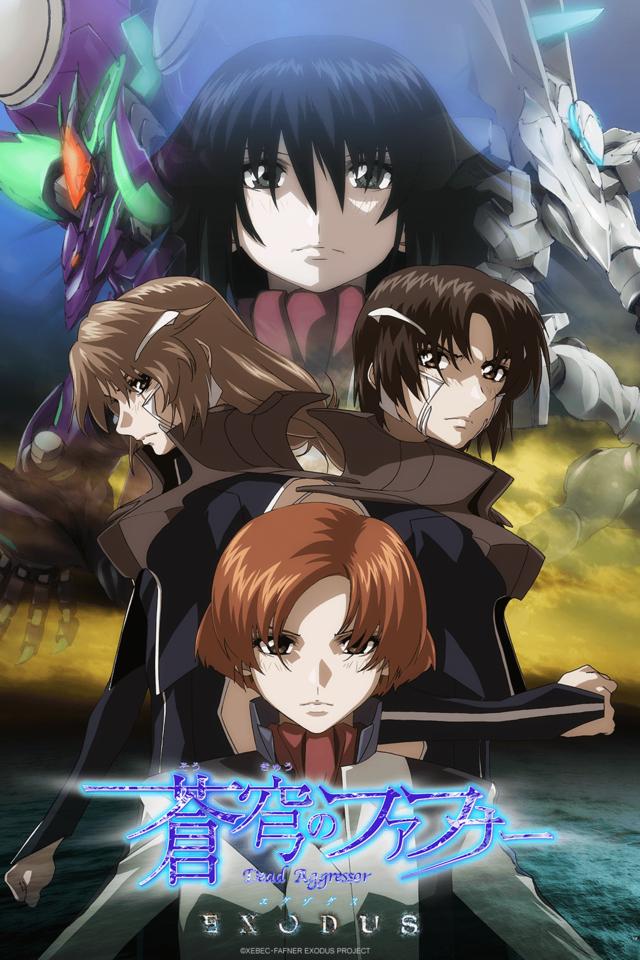 "to Stream Second Season of ""Fafner Exodus"" Anime Anime"