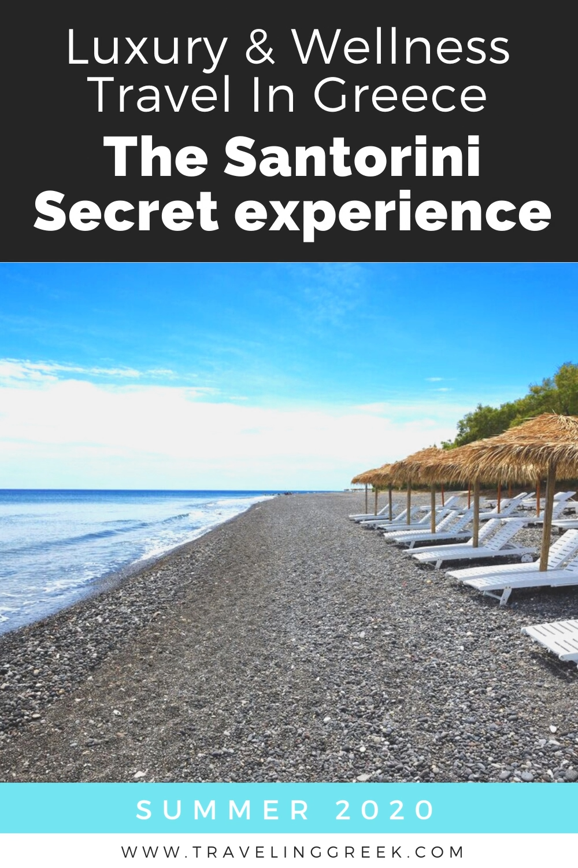 Luxury & Wellness Travel In Greece: the Santorini