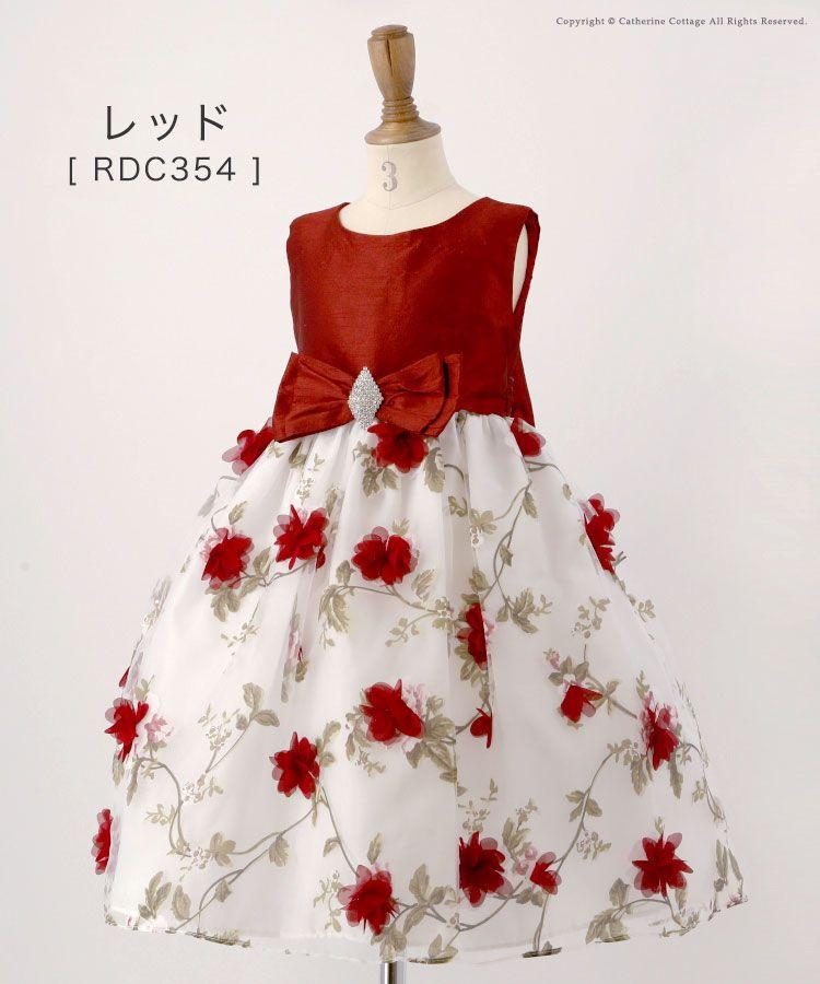 66591902dabf6  楽天市場 子供ドレス ノースリーブドレス (子供服 女の子 キッズ 子ども フォーマル 110