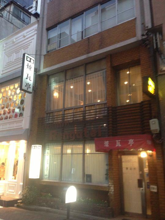 煉瓦亭 in 銀座, 東京都  Founded in 1895 and still going strong today, this is the restaurant where tonkatsu, kaki furai, omu rice, and other comfort food standards were first created.