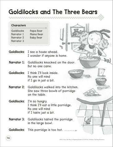 Goldilocks And The Three Bears A Beginning Reader Play Printables Goldilocks And The Three Bears Drama For Kids Fairy Tales Readers Theater