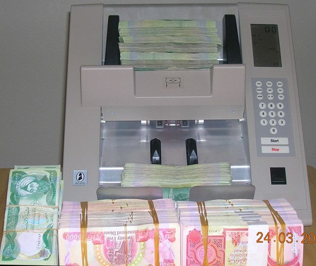 Global Currency Reset News Iraqi Dinar Updates What You Need To Know About The Iqd