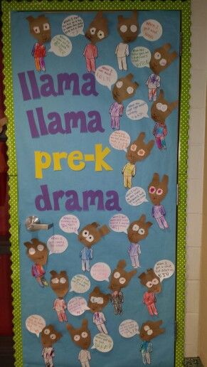 Llama Llama Prek Drama Door Decoration For Read Across