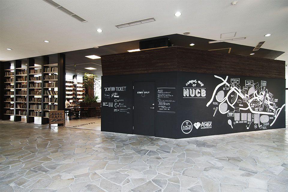 Eight Design 愛知県日進市の名古屋商科大学内にオープンした学食カフェ Sora Cafe 名古屋商科大学 のサインデザイン デザイン 店舗デザイン 美しい家