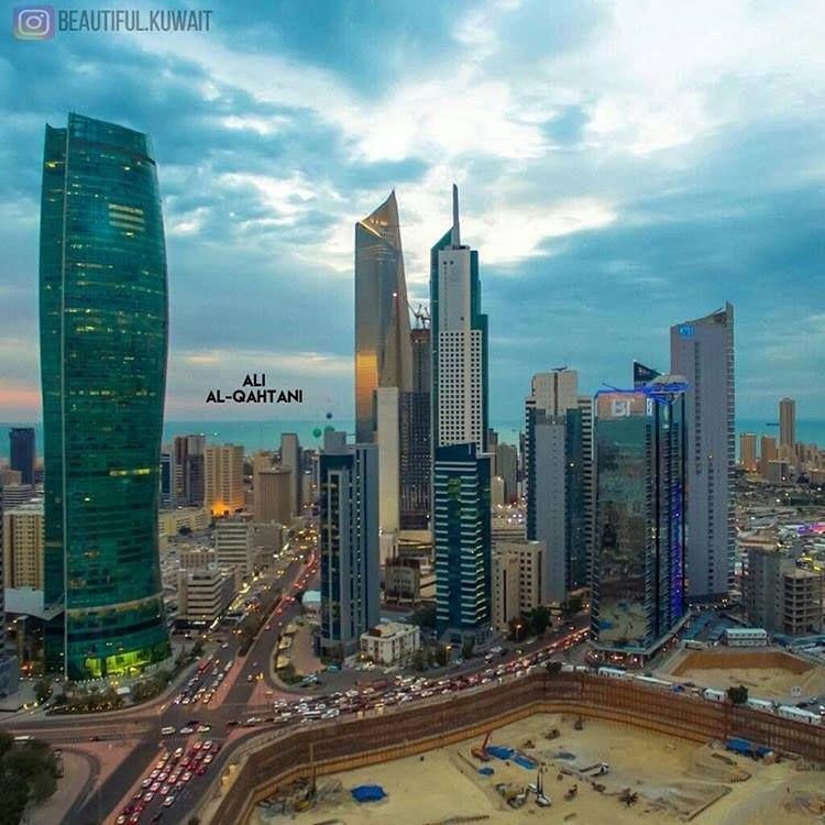 Pin By Anwaarr89 On Kuwait Kuwait Kuwait City Places To Visit San Francisco Skyline