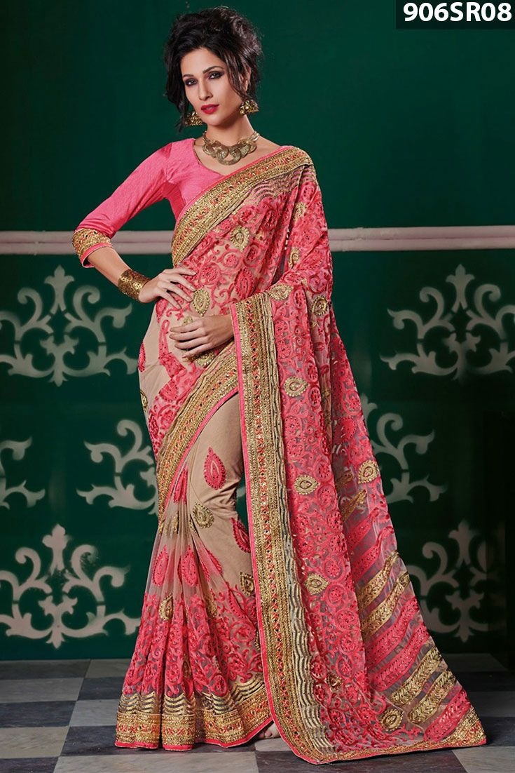 846a675fad121f #Cream #net #saree intricate with stone, zari, resham embroidery and patch border  work. Available with pink art silk blouse.Price USD 133