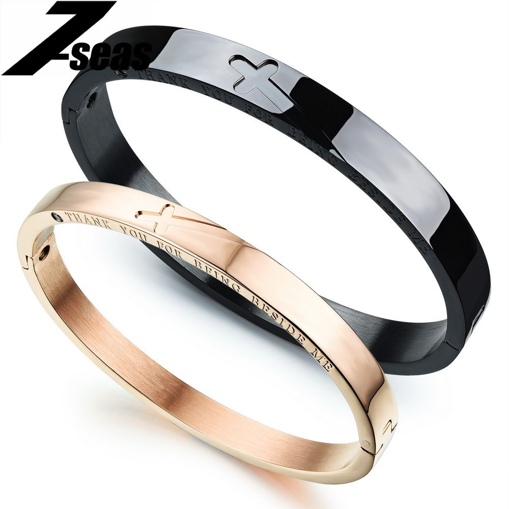 Hot fashion cross stainless steel couple bangles for lovers vintage