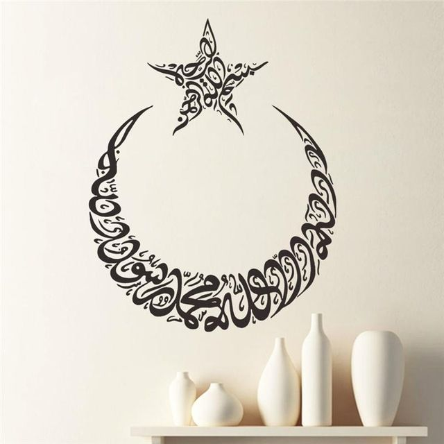 Lua estrela adesivos de parede cita decorações árabe muçulmano islâmico 506. Quarto mesquita adesivos de vinil deus allah alcorão 4.5