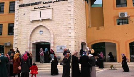 اتفاق بين إدارة جامعة القدس المفتوحة ومجلس الطلبة حول الرسوم الدراسية Street View Scenes Street