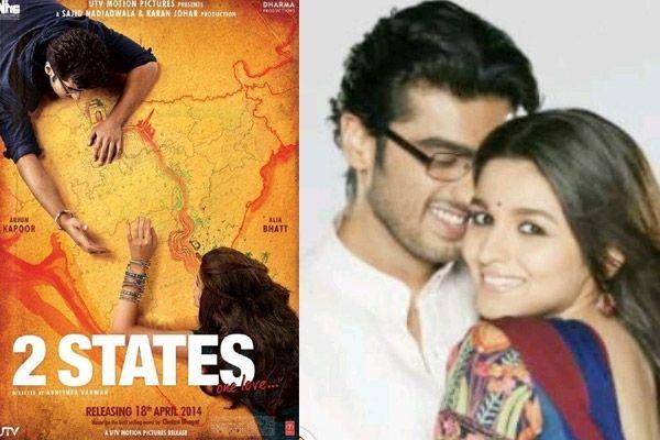 2-states-movie-first-look  రెండు రాష్ట్రాలు