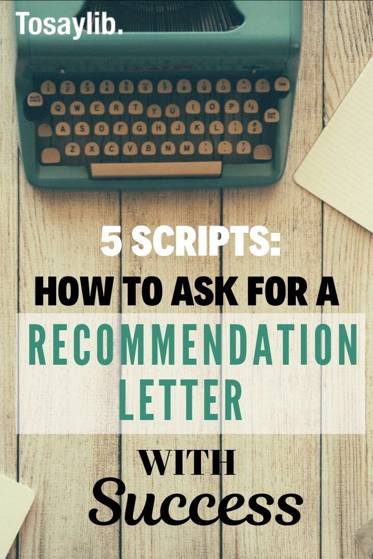 5 scripts how to ask for a letter with resume examples security guard no experience student skills cv fashion designer template