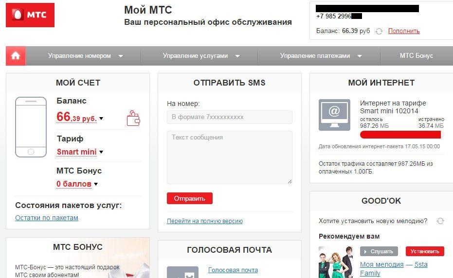онлайн займ на киви кошелек круглосуточно vsemikrozaymy.ru