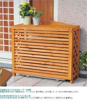 E Kurashi Air Conditioner Outdoor Unit Cover Flac 9080sar Awning