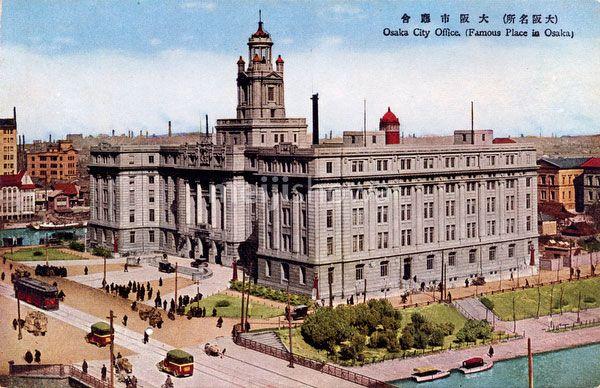 知ってる 戦前の大阪の街並みはこんな様子だった 画像あり