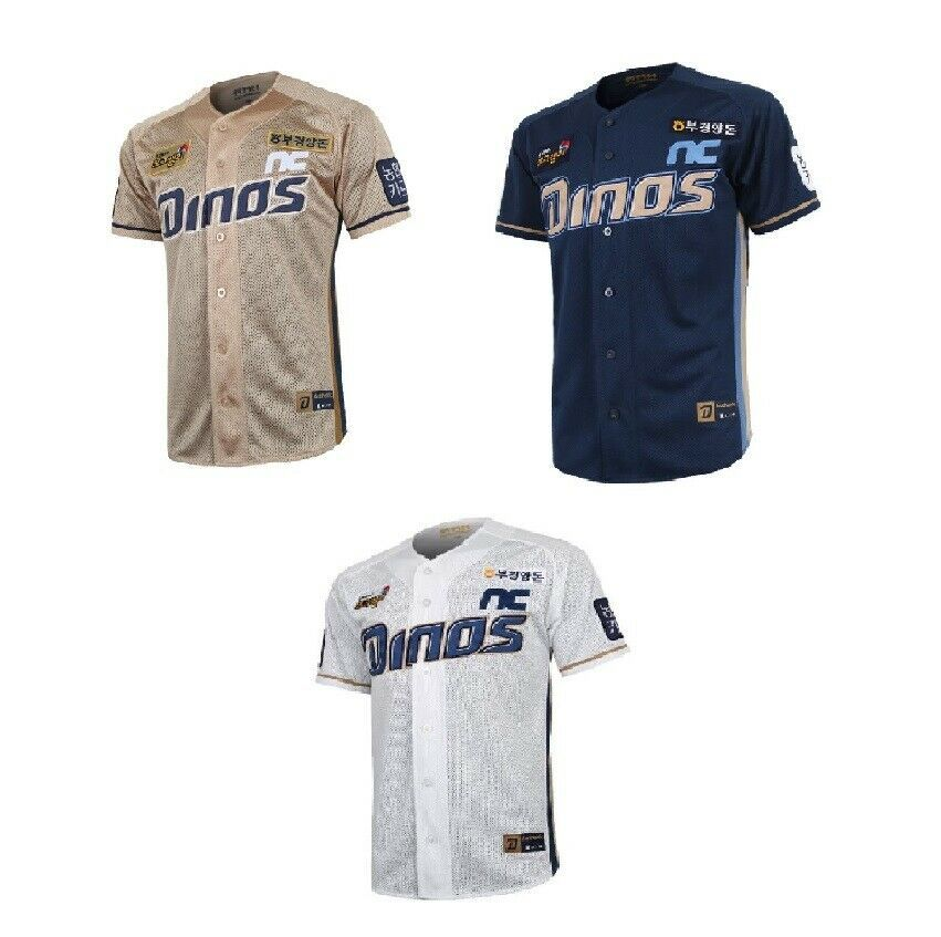 NC Dinos Jersey Authentic 2019 White Navy Gold XSmall to XXLarge Pro Player Ver