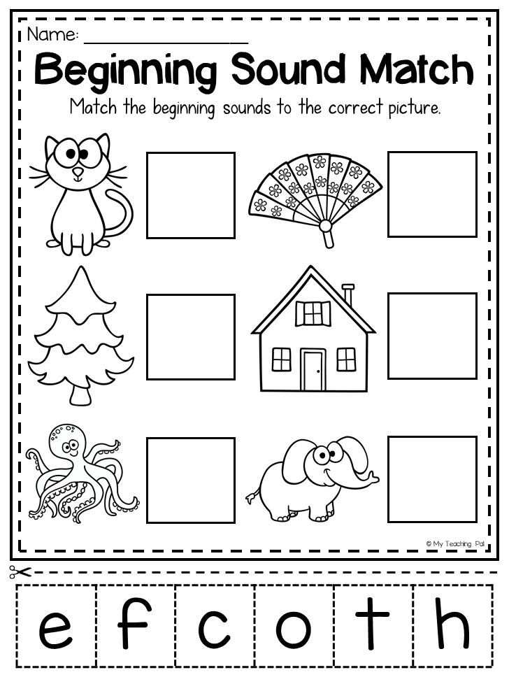 Beginning Sound Cut and Paste Worksheet. This MEGA Phonics