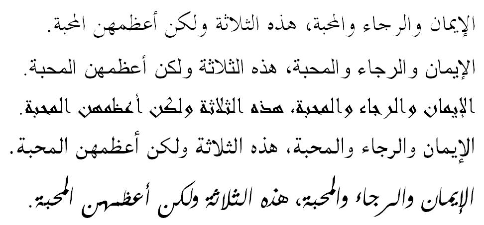 fd815c618910b Arabic Tattoo Design For