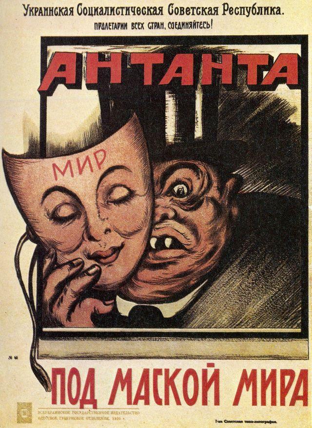 The Greatest Soviet Propaganda Posters Ever Propaganda Posters History Posters Propaganda Art